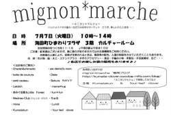 Img007_5