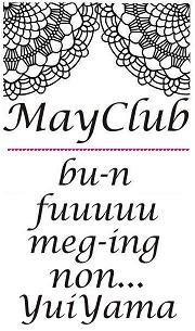 Mayclubpo_2